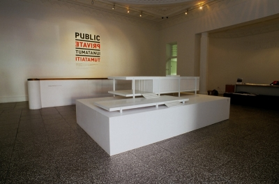 PUBLIC/PRIVATE Tumatanui/Tumataiti: The 2nd Auckland Triennial